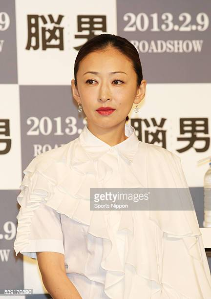 Actress Yasuko Matsuyuki attends the Brain Man press conference on September 13 2012 in Tokyo Japan