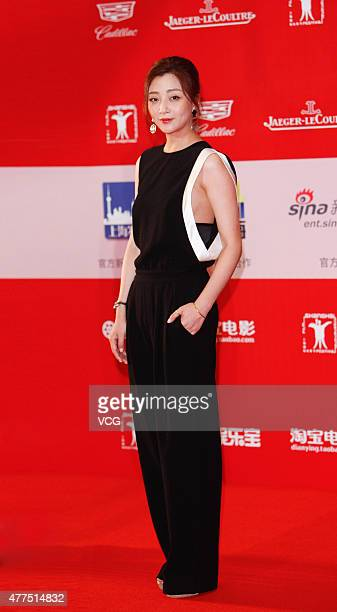 Actress Yin Tao arrives at the red carpet of ISIFF Gala Night during the 18th Shanghai International Film Festival at Shanghai Convention and...