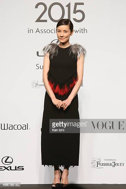 Actress Yo Yoshida attends the VOGUE JAPAN Women of the Year at the Meguro Gajoen on November 26 2015 in Tokyo Japan