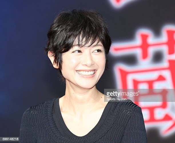 Actress Yoko Maki attends the TV Asahi special program 'Miyamoto Musashi' press conference on March 10 2014 in Tokyo Japan