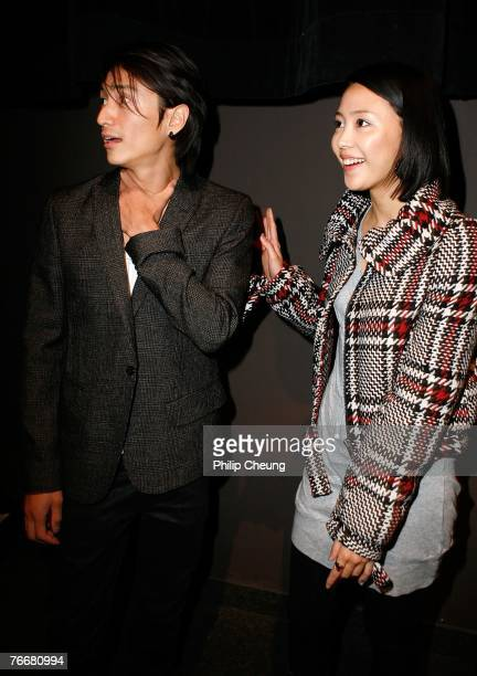 Actress Yoshino Kimura and actor Yusuke Iseya attend the Sukiyaki Western Django North American Premiere screening during the Toronto International...
