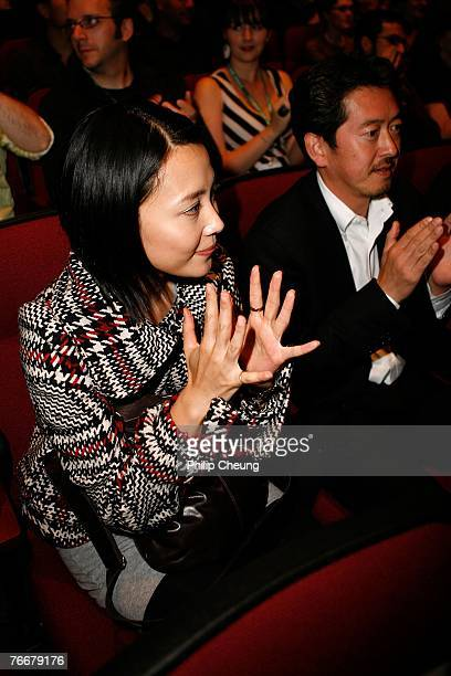 Actress Yoshino Kimura arrives at the Sukiyaki Western Django North American Premiere screening during the Toronto International Film Festival 2007...