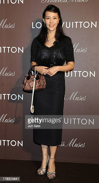 """Actress Yoshino Kimura attends Louis Vuitton """"Timeless Muses"""" exhibition at the Tokyo Station Hotel on August 29, 2013 in Tokyo, Japan."""