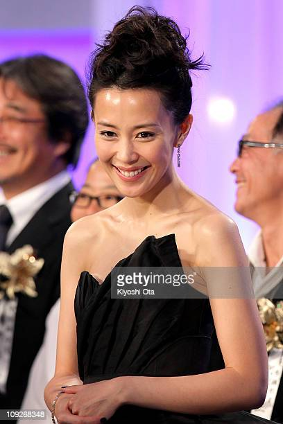 Actress Yoshino Kimura attends the 34th Japan Academy Aawrds at Grand Prince Hotel New Takanawa on February 18 2011 in Tokyo Japan