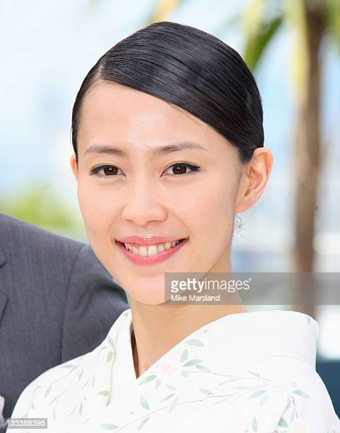 Actress Yoshino Kimura attends the Blindness photocall during the 61st Cannes International Film Festival on May 14 2008 in Cannes France
