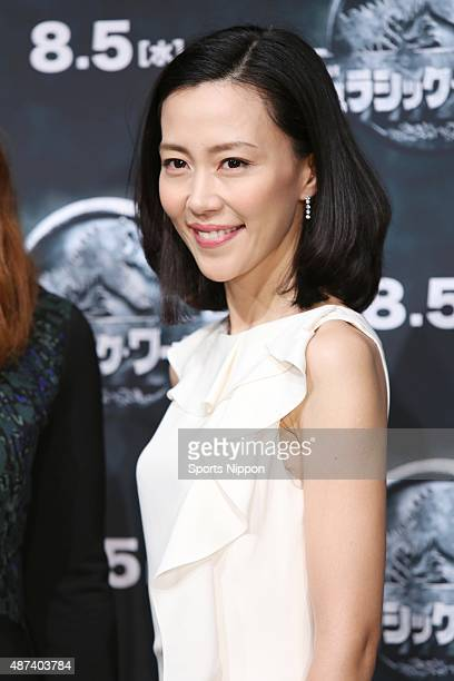 Actress Yoshino Kimura attends the Jurassic World PR event at the Ritz Carlton Tokyo on July 13, 2015 in Tokyo, Japan.