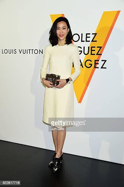 Actress Yoshino Kimura attends the Louis Vuitton Exhibition Volez Voguez Voyagez on April 21 2016 in Tokyo Japan