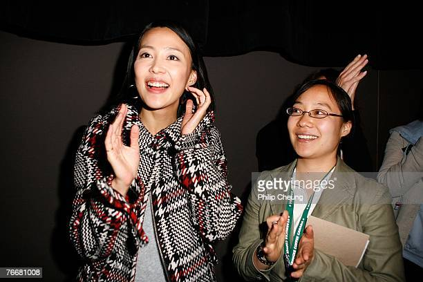 Actress Yoshino Kimura reacts at the Sukiyaki Western Django North American Premiere screening during the Toronto International Film Festival 2007...