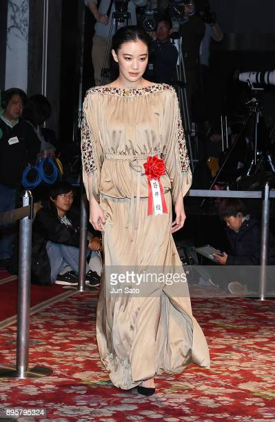 Actress Yu Aoi attends the Hochi Film Awards at the Prince Park Tower Hotel on December 20 2017 in Tokyo Japan