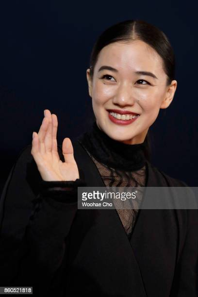 Actress Yu Aoi attends the Opening Ceremony of the 22nd Busan International Film Festival on October 12 2017 in Busan South Korea