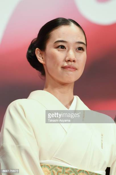 Actress Yu Aoi attends the red carpet of the 30th Tokyo International Film Festival at Roppongi Hills on October 25 2017 in Tokyo Japan