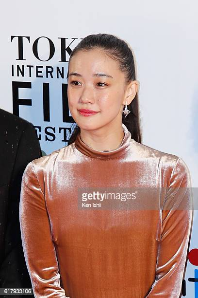 Actress Yu Aoi attends the Tokyo International Film Festival 2016 Opening Ceremony at Roppongi Hills on October 25 2016 in Tokyo Japan