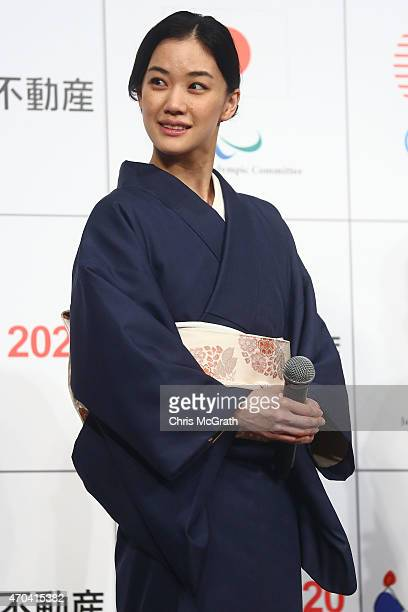 Actress Yu Aoi speaks to the media during a press conference held at the Mandarin Oriental on April 20 2015 in Tokyo Japan Mitsui Fudosan Co Ltd...