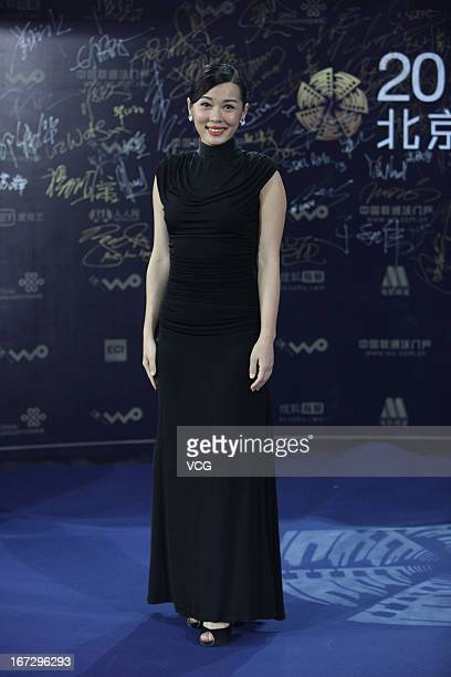 Actress Yu Nan arrives at the closing ceremony of the 3rd Beijing International Film Festival at China National Convention Center on April 23 2013 in...