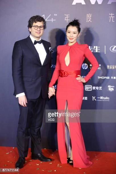 Actress Yu Nan arrives at the red carpet of Esquire Men At His Best Award Ceremony 2017 on November 22 2017 in Beijing China