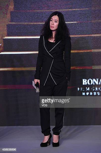 Actress Yu Nan attends director Hark Tsui's The Taking of Tiger Mountain 3D on November 13 2014 in Beijing China