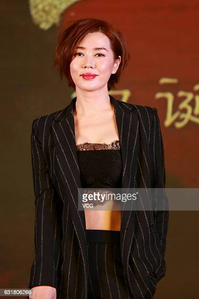 Actress Yu Nan attends the press conference of director Sherwood Hu Xuehua's film Lord of Shanghai on January 16 2017 in Beijing China