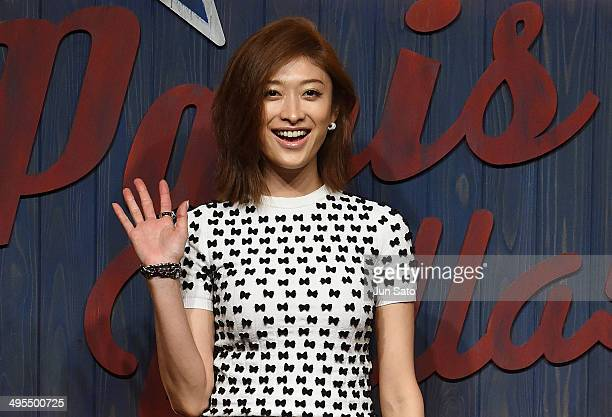 Actress Yu Yamada attends CHANEL 2013/14 'ParisDallas Metiers d'Art Collection' at Toranomon Hills on June 4 2014 inTokyo Japan