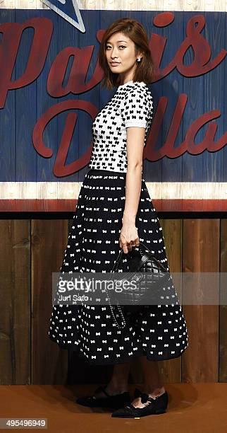 Actress Yu Yamada attends CHANEL 2013/14 'ParisDallas Metiers d'Art Collection' on June 4 2014 in Tokyo Japan