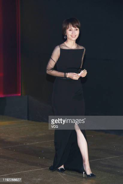 Actress Yuan Quan attends 2020 iQiyi All-star Carnival on December 6, 2019 in Beijing, China.