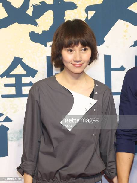 Actress Yuan Quan attends a premiere of director Huang Bo's film 'The Island' on August 8, 2018 in Beijing, China.