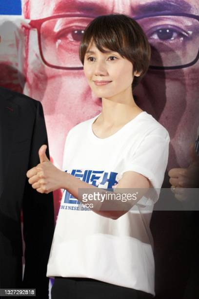 Actress Yuan Quan attends 'Chinese Doctors' premiere on July 6, 2021 in Beijing, China.
