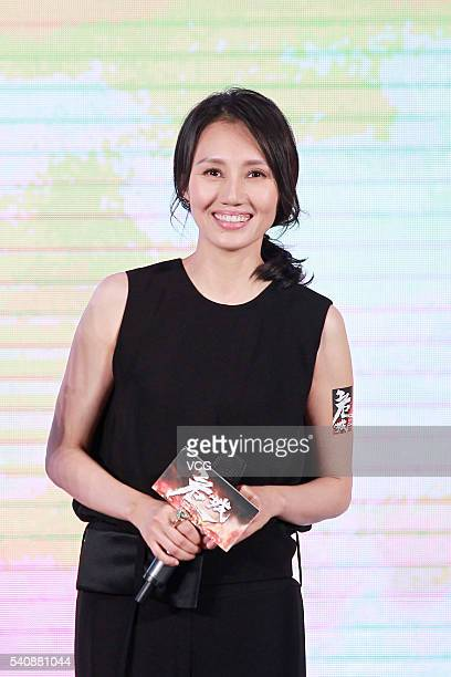 """Actress Yuan Quan attends press conference of new movie """"Call of Heroes"""" on June 16, 2016 in Beijing, China."""