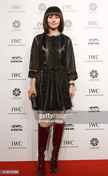 Actress Yuan Quan attends the IWC ''For the Love of Cinema'' Filmmakers Dinner at the Beijing International Film Festival 2015 on April 17 2015 in...