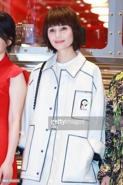 Actress Yuan Quan attends the opening ceremony of Prada store at the Beijing SKP on May 31, 2018 in Xi'an, Shaanxi Province of China.