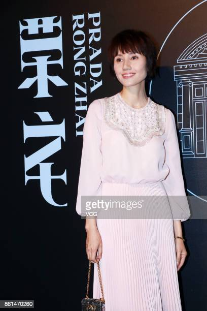 Actress Yuan Quan attends the opening reception of Prada Rong Zhai on October 14, 2017 in Shanghai, China.