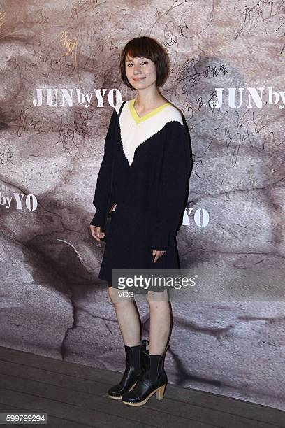 Actress Yuan Quan poses on the carpet of Jun by Yo show on September 6, 2016 in Beijing, China.