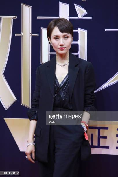 Actress Yuan Quan poses on the red carpet of 2017 Weibo Awards Ceremony at National Aquatics Center on January 18, 2018 in Beijing, China.