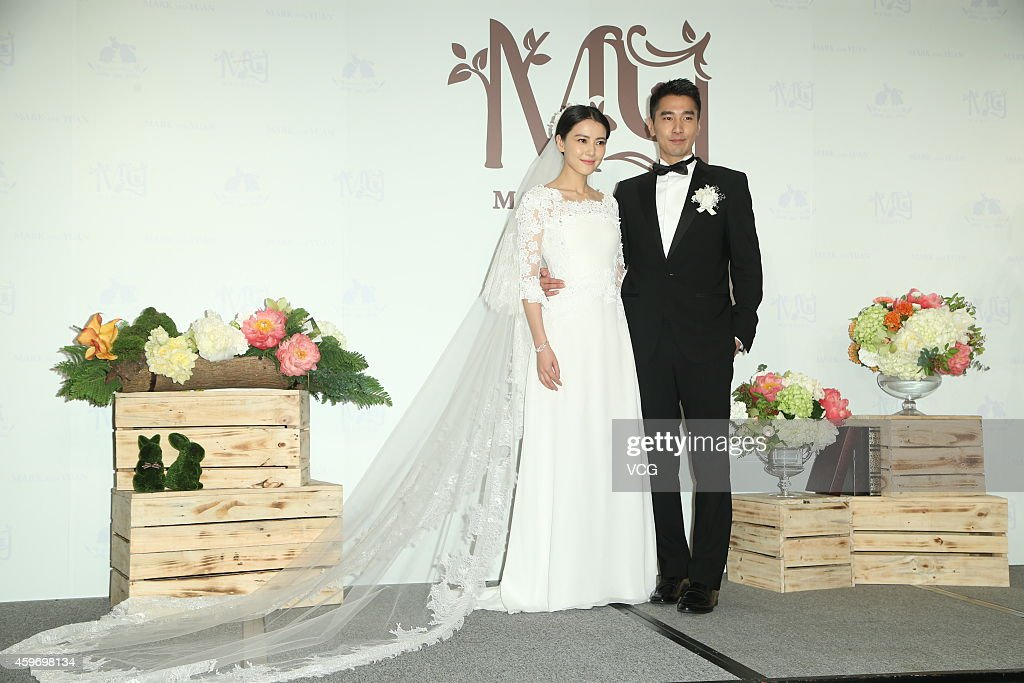 Yuanyuan Gao And Mark Zhao Hold Wedding Ceremony In Taipei
