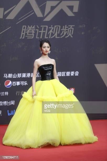 Actress Yukee Chen Yuqi attends 2020 Tencent Video Star Awards on December 20, 2020 in Nanjing, Jiangsu Province of China.
