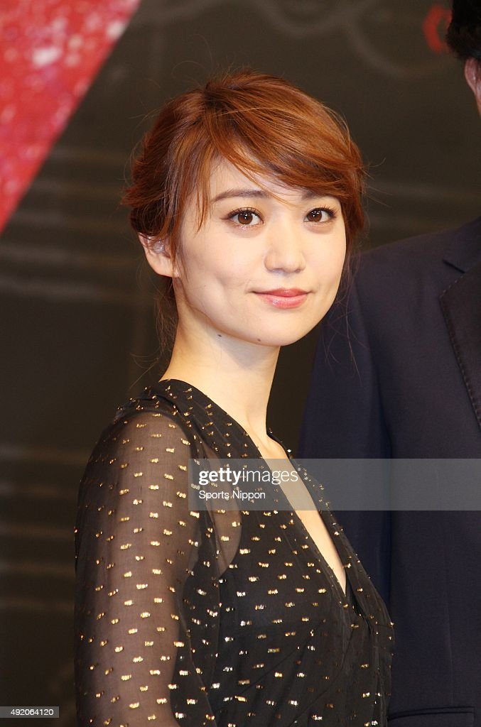 Yuko Oshima Attends Press Conference In Tokyo : News Photo