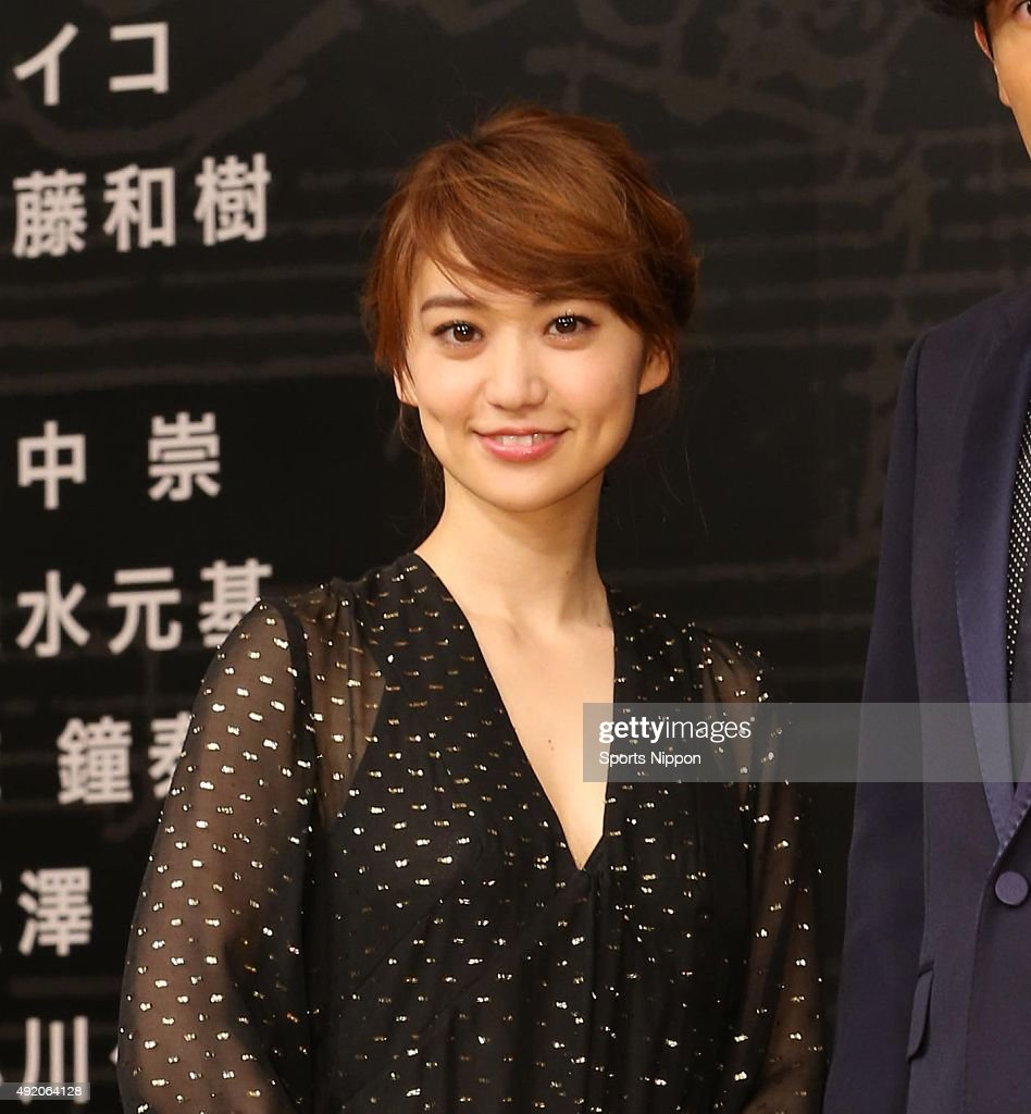 Yuko Oshima Attends Press Conference In Tokyo : News Photo