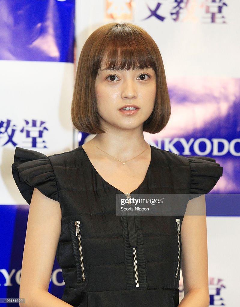 Yumi Adachi Attends Press Conference In Tokyo : News Photo