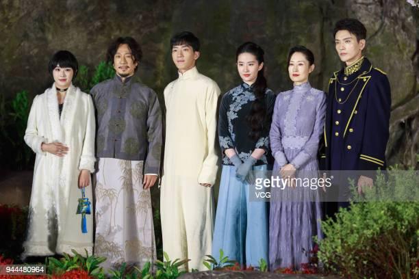 Actress Zhang Hanyun actor Zhao Lixin actor Jing Boran actress Liu Yifei actress Liu Mintao and actor Jin Hao attend the press conference of TV...
