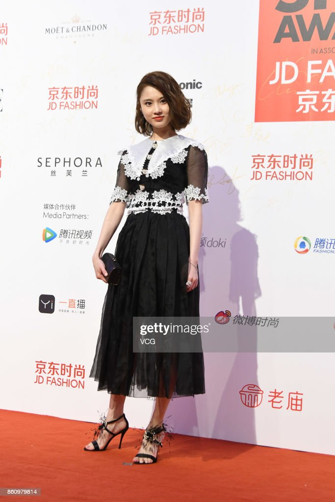 ELLE Style Awards In Shanghai