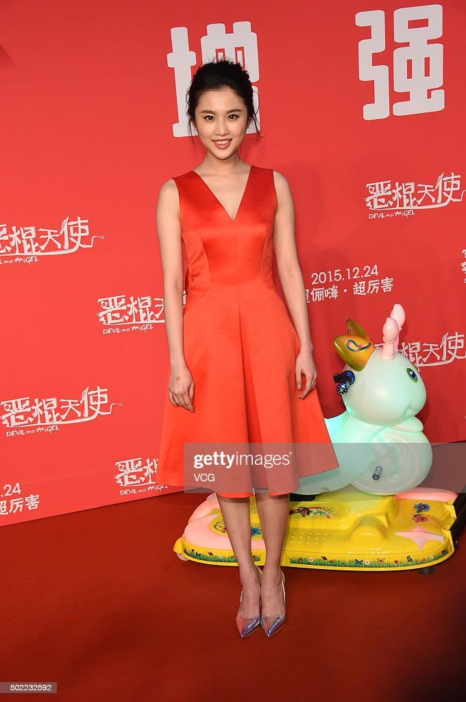 'Devil and Angel' Beijing Press Conference And Premiere
