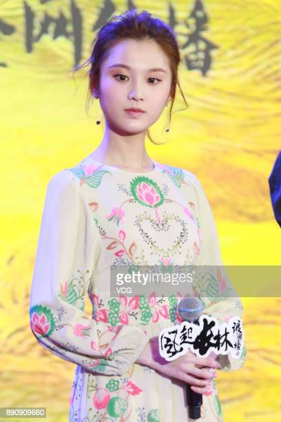 Actress Zhang Huiwen attends the press conference of TV series 'Nirvana in Fire 2' on December 12 2017 in Beijing China