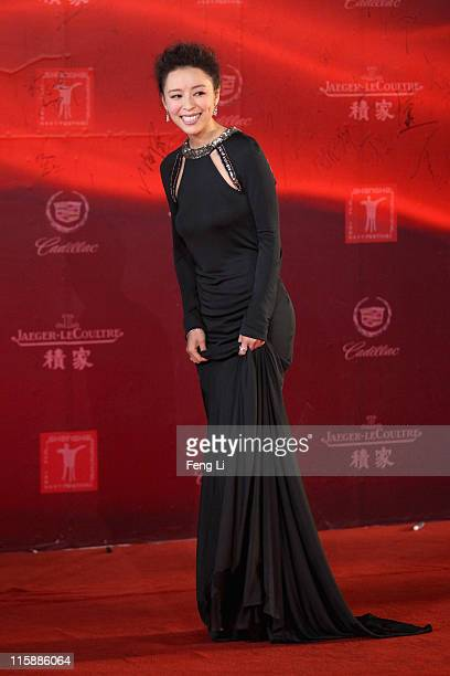 Actress Zhang Jingchu arrives at the opening ceremony of the 14th Shanghai International Film Festival on June 11 2011 in Shanghai China