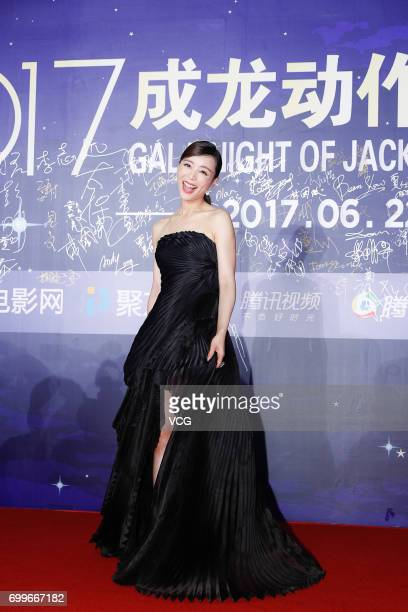Actress Zhang Jingchu arrives at the red carpet of Gala Night of Jackie Chan Action Movie Week during the 20th Shanghai International Film Festival...