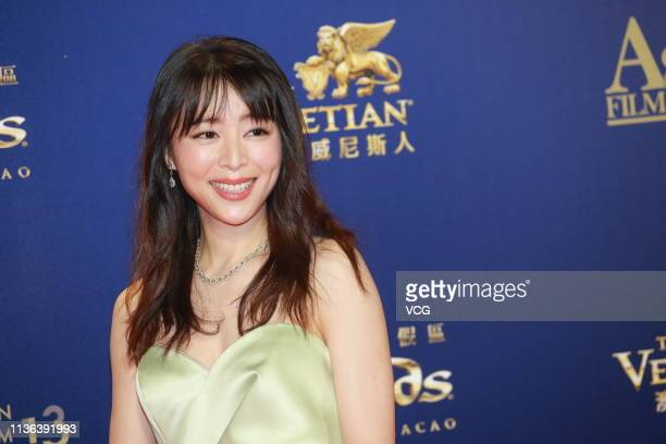 Actress Zhang Jingchu poses on the red carpet of the 13th Asian Film Awards on March 17 2019 in Hong Kong China