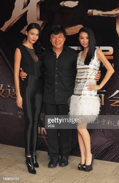 Actress Zhang Lanxin actor Jackie Chan and actress Yao Xingtong attend 'Chinese Zodiac' press conference at China North International Shooting Range...