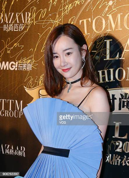 Actress Zhang Meng attends Tomorrow Land Fashion Awards on January 17 2018 in Beijing China
