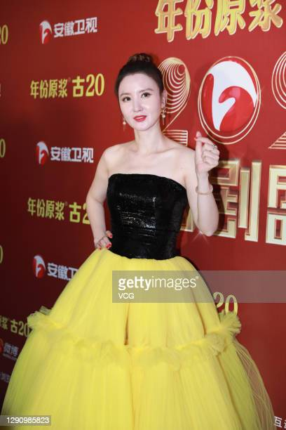 Actress Zhang Meng poses at backstage during 2020 Domestic TV Series Ceremony on December 12, 2020 in Beijing, China.