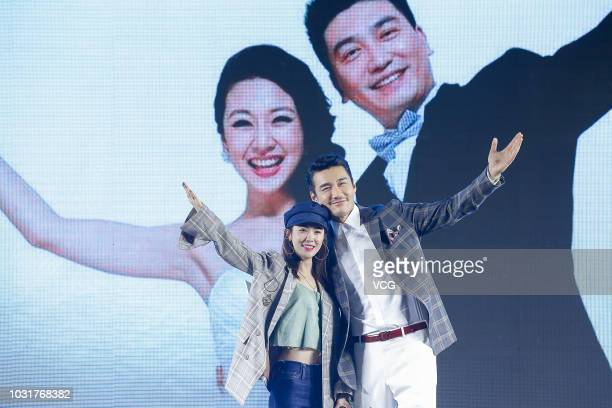 Actress Zhang Shasha and actor Hu Bing attend the press conference of TV series 'Mr Swimmer' on September 5 2018 in Beijing China