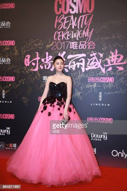 Actress Zhang Tianai attends Cosmo Beauty Awards on December 18 2017 in Shanghai China