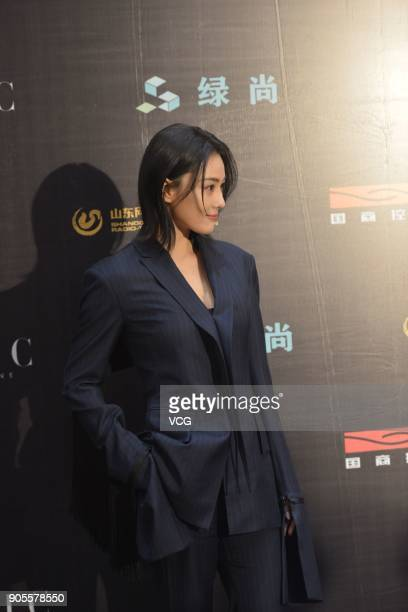Actress Zhang Xinyu arrives at the red carpet of 2018 Chic Style Award on January 16 2018 in Jinan Shandong Province of China